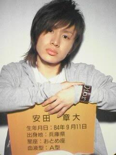 安田章大の画像 p1_2